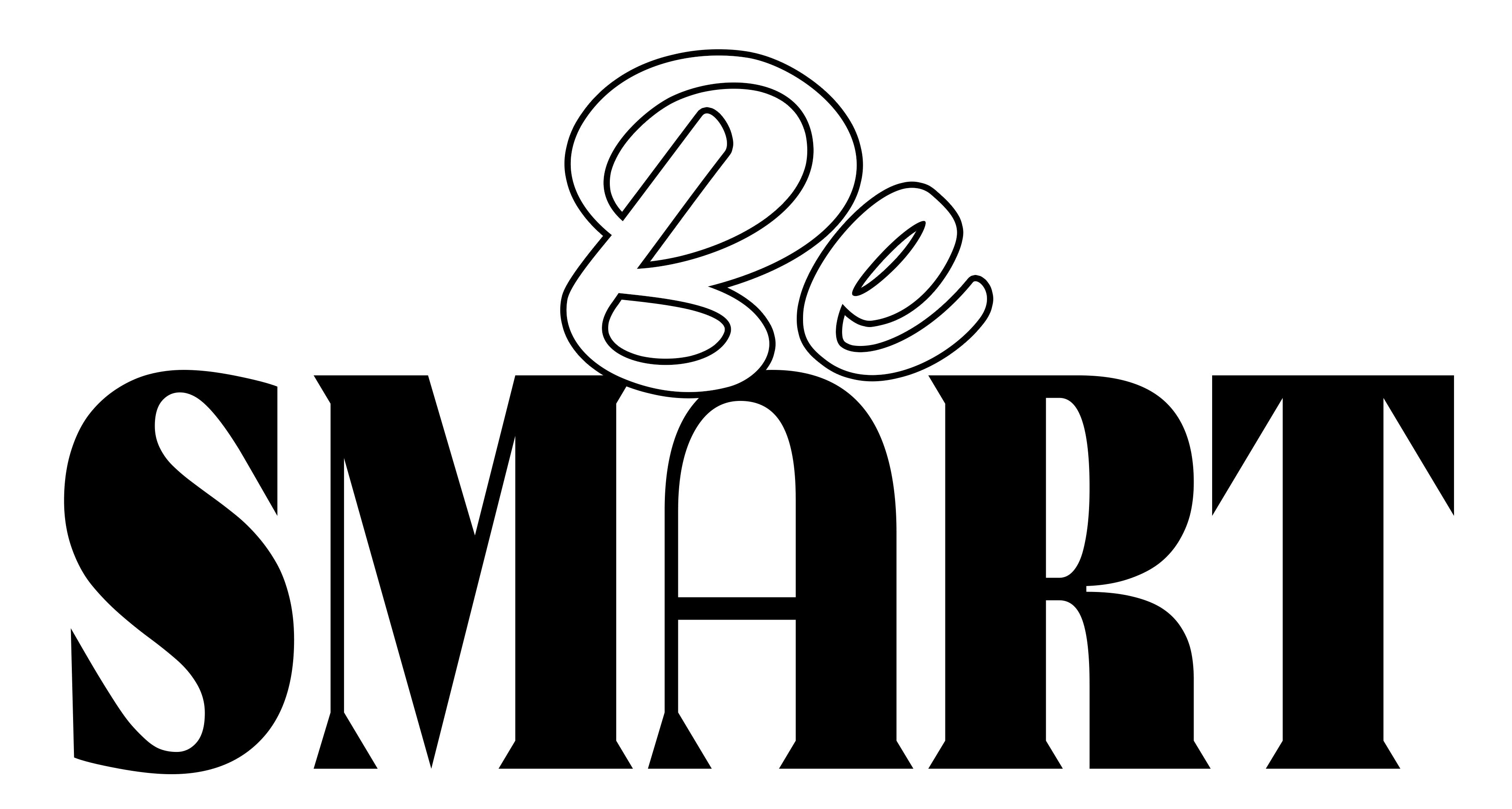 Free Be Smart SVG Cutting File